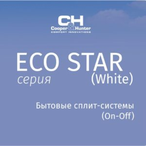 Серия Eco Star (White)