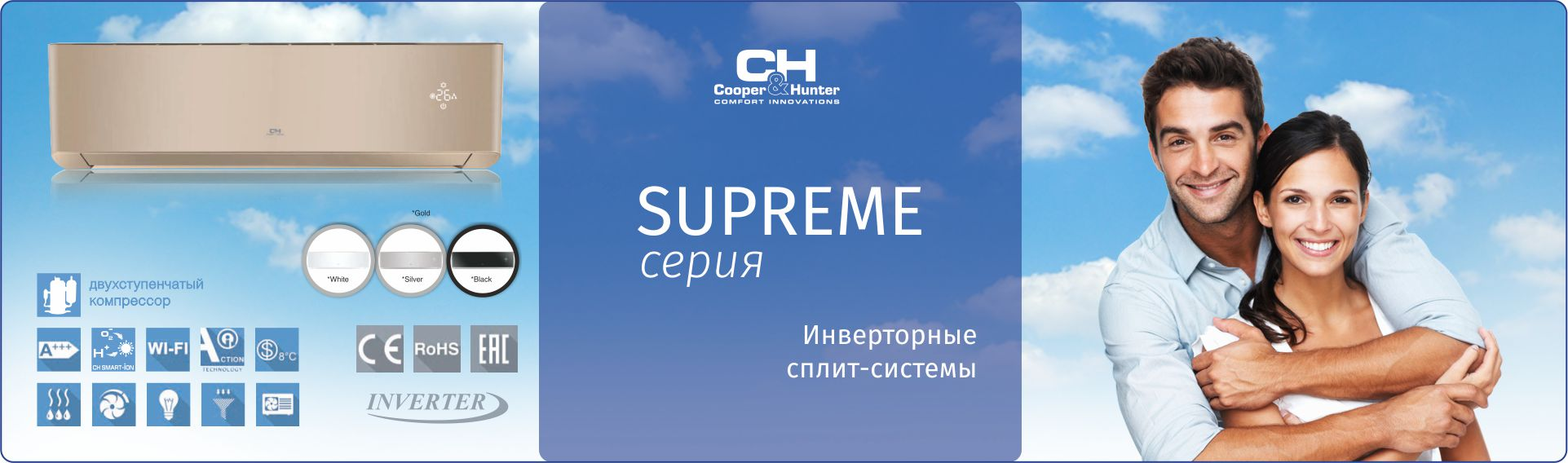 Серия SUPREME (White)