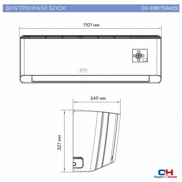 Схема внутреннего блока кондиционера C&H CH-S18FTXAM2S / CH-S24FTXAM2S