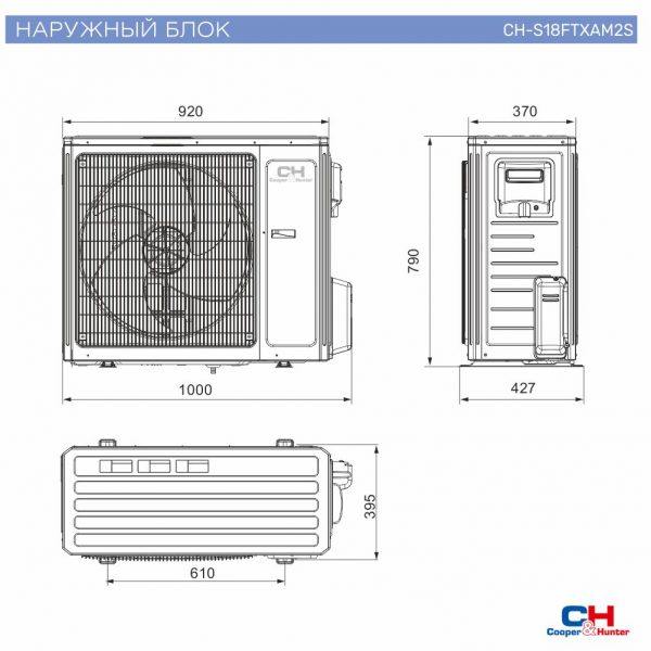 Схема внешнего блока кондиционера C&H CH-S18FTXAM2S